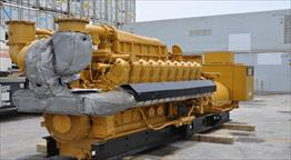 2008 Caterpillar G3520C Generator Set