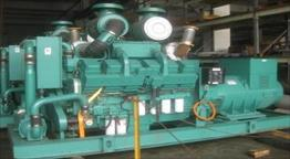 Cummins KTA38-D Generator Set