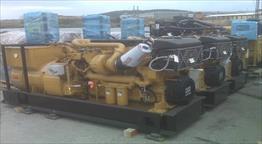2008 Caterpillar C18 DITA Generator Set