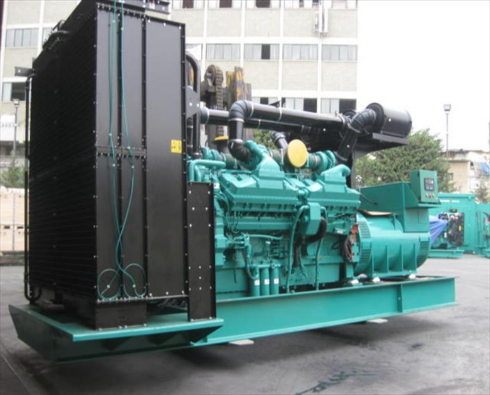 Cummins QSK60G6 Generator Set